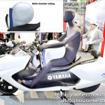 Yamaha-Scooter