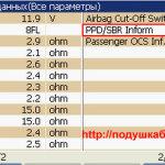 epica-%d1%81%d0%b8%d0%b4%d0%b5%d0%bd%d1%8c%d0%b5-1