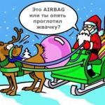 airbag_HNY